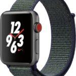 Apple Watch Nike+ (GPS + Cellular) 42mm
